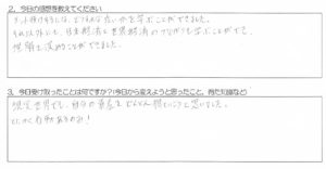 20161106 レビュー 22