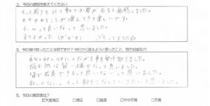 20170416 キャッシュフローセミナー レビュー1