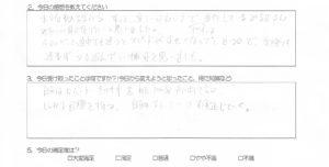 20170416 キャッシュフローセミナー レビュー2