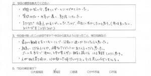 20170416 キャッシュフローセミナー レビュー3