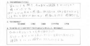 キャッシュフローゲーム 大阪 20170514 レビュー01