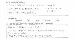キャッシュフローゲーム 大阪 20170514 レビュー02