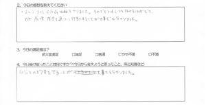 キャッシュフローゲーム 大阪 20170514 レビュー03