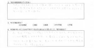 キャッシュフローゲーム 大阪 20170514 レビュー04