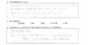 キャッシュフローゲーム 大阪 20170611 レビュー02