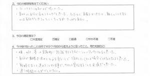 キャッシュフローゲーム 大阪 20170611 レビュー03