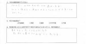 キャッシュフローゲーム 大阪 20170611 レビュー05