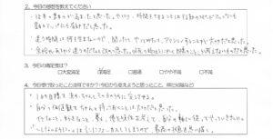 キャッシュフローゲーム大阪2017年7月9日レビュー03