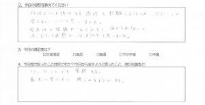 キャッシュフローゲーム大阪2017年7月9日レビュー04