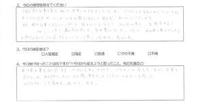 経済自由人セミナー大阪 2017年07月23日 レビュー03