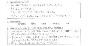 経済自由人セミナー大阪 2017年07月23日 レビュー04