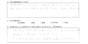 経済自由人セミナー大阪 2017年07月23日 レビュー05