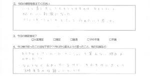 キャッシュフローゲーム大阪 2017年8月6日 レビュー04