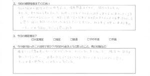 経済自由人セミナー大阪 2017年08月20日 レビュー03