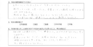 経済自由人セミナー大阪 2017年08月20日 レビュー05