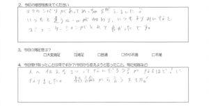 キャッシュフローゲーム大阪 2017年9月3日 レビュー01
