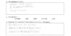 キャッシュフローゲーム大阪 2017年9月3日 レビュー02