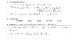 キャッシュフローゲーム大阪 2017年9月3日 レビュー04