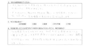 キャッシュフローゲーム大阪 2017年9月3日 レビュー05