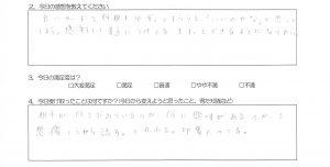 キャッシュフローゲーム 2017年12月3日 大阪 レビュー05