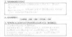 キャッシュフローゲーム 大阪 2018年1月7日 レビュー03