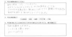 キャッシュフローゲーム 大阪 2018年1月7日 レビュー04