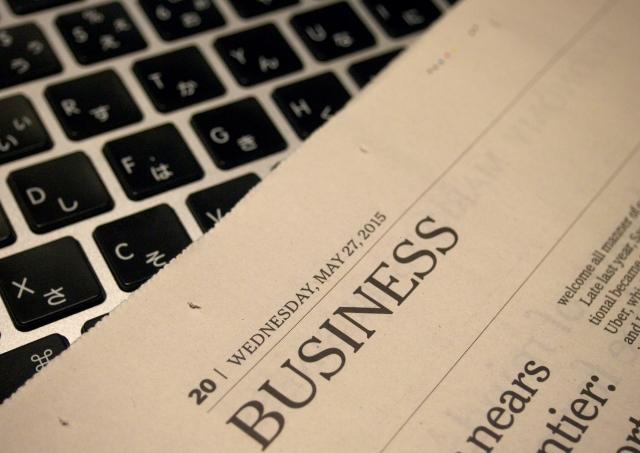 ビジネスを学ぶ