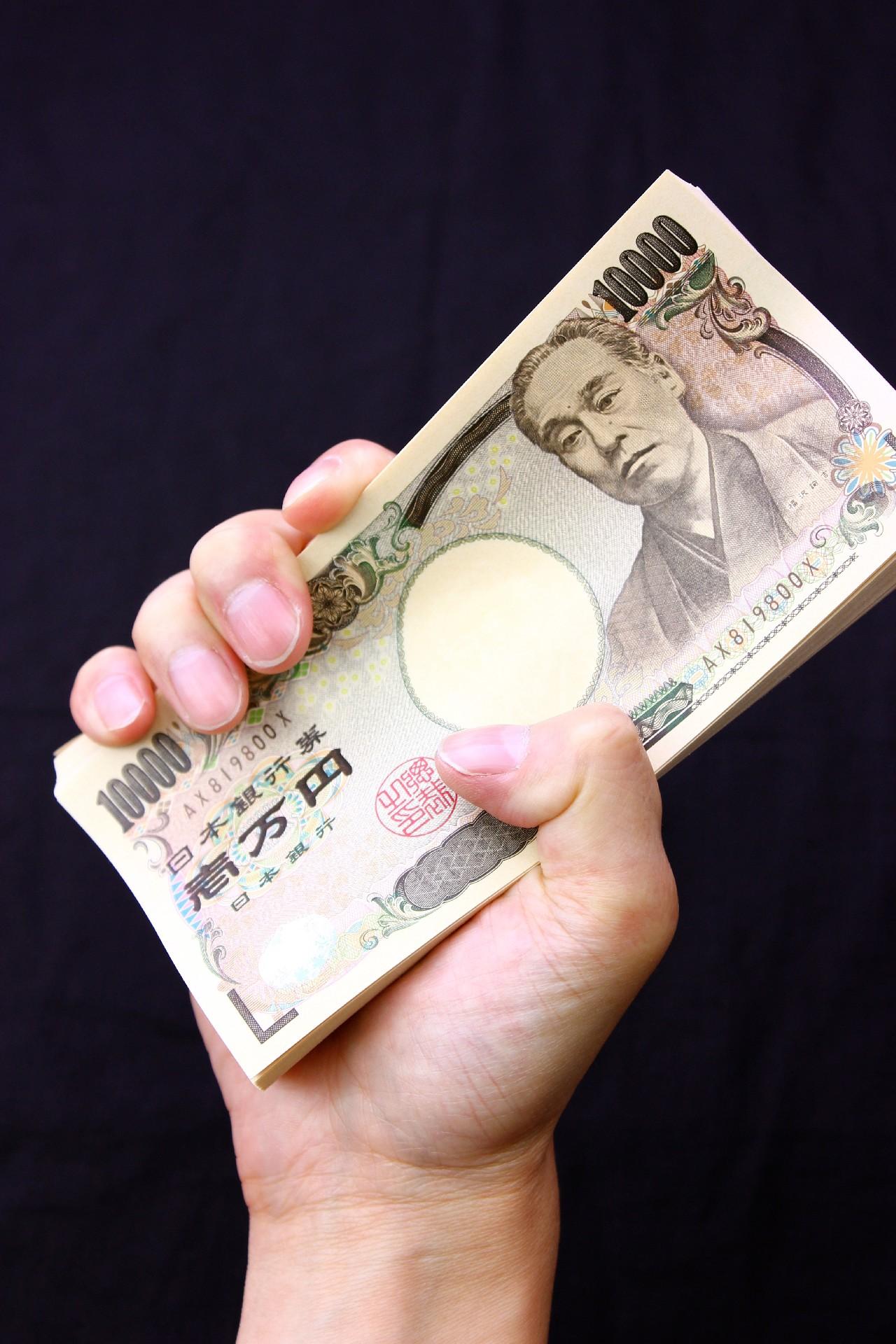 お金を持つ