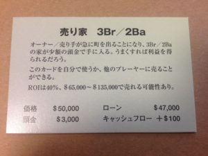 Small Deal 売り家 3Br/2Ba