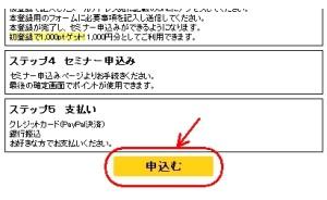 step1-1-2